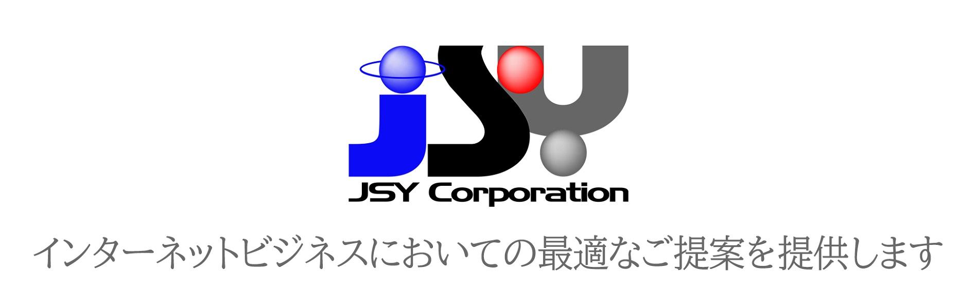 JSY Advertising text